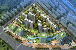 紫晶·未来城