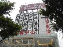 江宇世纪城