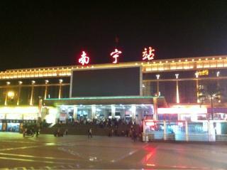 明天南宁东站到广州南站有高铁票吗