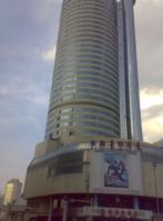 中农信·国际商厦
