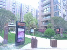 雅戈尔·锦绣东城