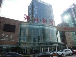 鄞州商会大厦