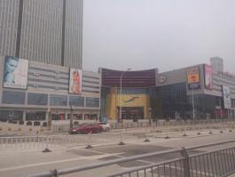世纪东方商业广场