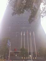 奥克斯大厦