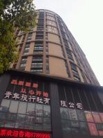 彩虹国际公寓
