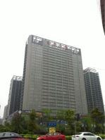 慈溪中央大厦