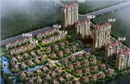 安特·紫荆城