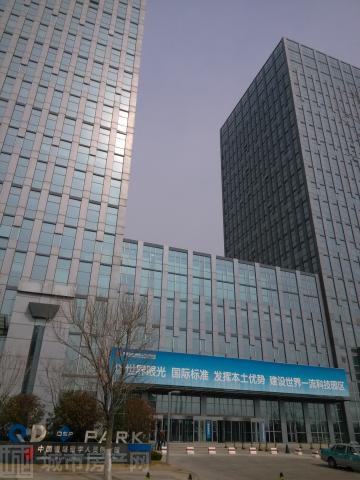 城阳创业大厦