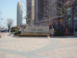 中海·熙岸