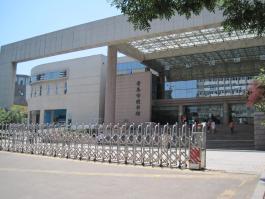 青岛市图书馆