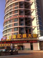临海汇商大厦