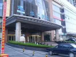 华仁国际大厦