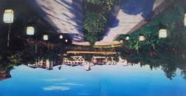 卓越·蔚蓝群岛