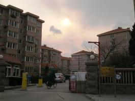 八大峡新村