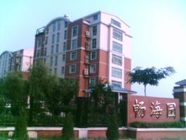 畅海园位于海信·燕岛国际公寓西北方