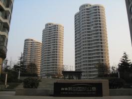 海信·燕岛国际公寓