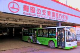 青岛市公交集团四方车站