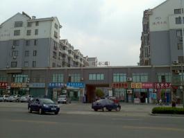 枫情小镇92平1500元 月 -,青岛市胶州市租房