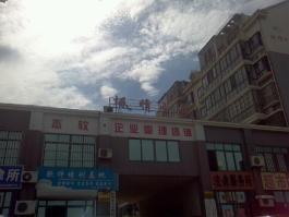 枫情小镇图片