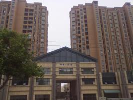 伟东·乐客公寓