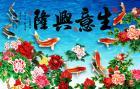 荣茂置家logo