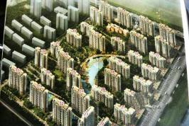 东李庄经济适用住房项目