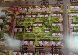 梅岭桂华苑