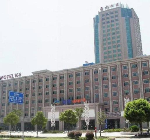 山鑫城市广场