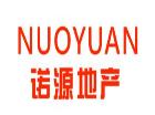 上海诺源房地产经纪有限公司
