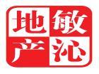上海敏沁房地产经纪有限公司