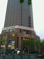 世界广场大厦