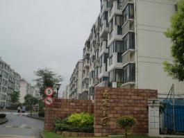 泰宸家园位于佳兆业城市广场郦璟湾北方