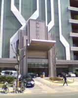 红星世贸大厦