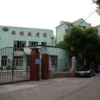 金杨新村三街坊