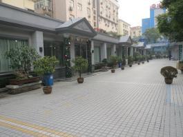 加华商务广场