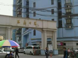 阳光公寓龙腾浦江