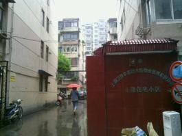 长隆住宅小区