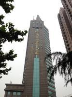 江南造船广场