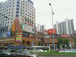 亚新生活广场