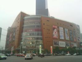 龙之梦购物中心