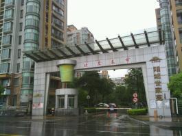 阳城世家位于大华一村东北方