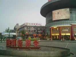 梅陇镇·新都会