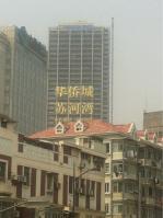 华侨城苏河湾