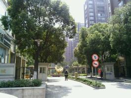 上海地杰国际城