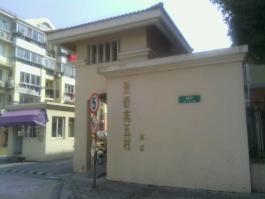 景舒苑五村
