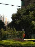 绿洲仕格维花园