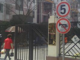 浦江世博家园十五街坊