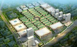 中国(沈阳)嘉泰工业装备博览城