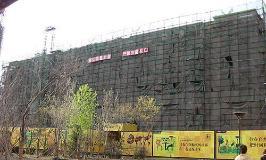 泰盈·十里锦城