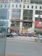 北市商务大厦